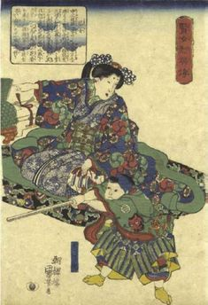 Tomoe-gozen seated on a padded mat supervising her young son Asahina Saburô at fencing practice