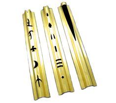 Flame Crester Templates - For custom arrow cresting.