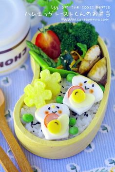 "Completely cute ""toast and eggs"" bento lunch."
