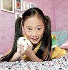 Kim Ye Jin