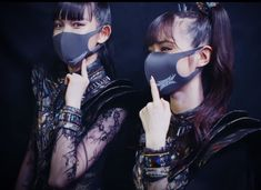 Band Group, Kpop, My Favorite Music, One And Only, Heavy Metal, Death, Beautiful Women, Japan, Archive