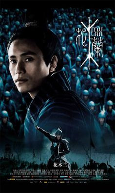 I love Mulan the animated film, but I loved this even more. I find romantic movies usually just boring but this was so ... sweet and heart-breaking, even for me. And it has Chen Kun, one of the most beautiful Asian actors ever.