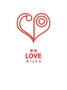 Love Sora Takenouchi