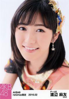 Watanabe Mayu (渡辺麻友) - #Mayuyu (まゆゆ) - Team B - #AKB48 #idol #jpop #1 #sexy #beautiful #pretty #cute #gravure The Bikini, Bikini Photos, Japanese Girl, Short Hair Styles, Kawaii, Jpop, Beautiful, Japan Girl, Bob Styles
