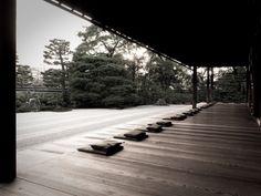 Jikishi-an temple, Kyoto