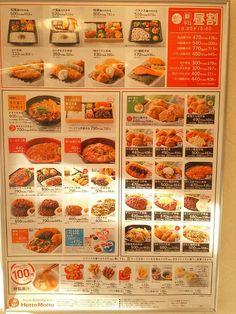 最近の遅めの昼食はここが多いかな…!! ここもやっぱり値上げですね。