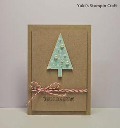 スタンピンアップ フェスティバル・オブ・ツリーでシンプル クリスマスカード Simple Christmas Card using Festival of Tree stamp set, Stampin' Up