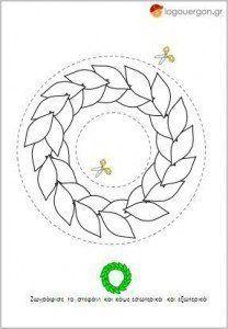 28η Οκτωβρίου Archives - #logouergon Fall Crafts, Crafts For Kids, Kindergarten Math Activities, Spring Activities, School Lessons, Kid Spaces, Craft Patterns, Childrens Books, Homeschool