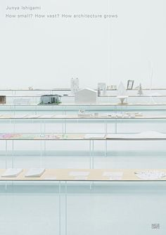 junya ishigami - how small? how vast? how architecture grows