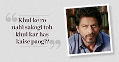 8 Heartwarming Lines From 'Dear Zindagi' To Help You Love Yourself & Your Zindagi Yjhd Quotes, Shyari Quotes, Movie Quotes, Book Quotes, Life Quotes, Hindi Quotes, Love Parents Quotes, Dear Zindagi Quotes, Bollywood Quotes