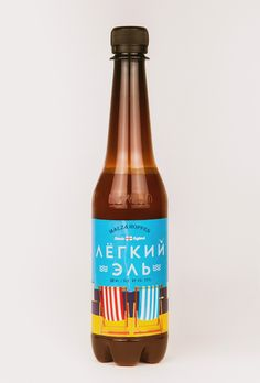 Malz & Hopfen Light Ale on Packaging of the World - Creative Package Design Gallery