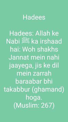 Islam Hadith, Allah Islam, Islam Quran, Beautiful Quran Quotes, Islamic Love Quotes, Islamic Inspirational Quotes, Imam Ali Quotes, Hindi Quotes, Quotations