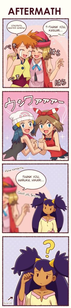It took a while since it's been already two weeks since that event. I haven't done 4koma in a long time. Anyway, the main girls congratulate Serena on her achievement,&nbsp...