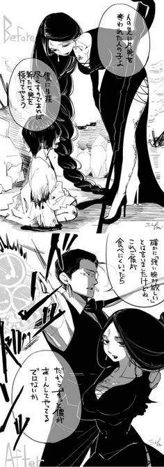 Anime Love Couple, Cute Anime Couples, Manga Art, Manga Anime, Character Art, Character Design, Harley Quinn Drawing, Anime Witch, Cute Disney Drawings