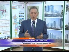 Tantv.kz - Нурсултан Назарбаев посетил свое детище