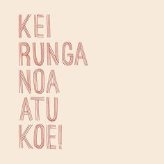 Maori Words, Maori Designs, Letter W, Maori Art, Hey You, Describe Yourself, You're Awesome, Writing Skills, Hand Lettering