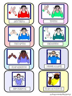 Sign Language Weather Chart – Signs for 5 schooldays and 9 types of weather. by … Sign Language Weather Chart – Signs for 5 schooldays and 9 types of weather. by tanisha Simple Sign Language, Sign Language For Kids, Sign Language Phrases, Sign Language Alphabet, Sign Language Interpreter, British Sign Language, Learn Sign Language, Speech And Language, Australian Sign Language