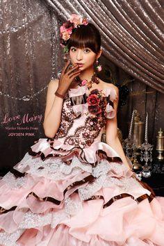 Shinoda Mariko.. Pretty!