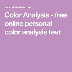 Color Analysis - free online personal color analysis test