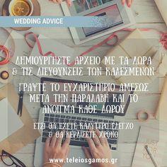 Ο #γάμος γίνεται εύκολο #project με τις κατάλληλες #συμβουλές | #weddingtips #weddingadvice #weddings #weddingplanning #howto #gamos #teleiosgamos