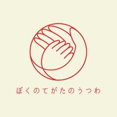 Baby Reveal Cookies - Baby Registry Needs - - Baby Shower Ideas Food - Animal Baby Logo Japan Logo, Japan Branding, Logo Branding, Hand Logo, Logo Inspiration, Logo Club, Mises En Page Design Graphique, Typographie Logo, People Logo