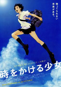 筒井康隆の名作「時をかける少女」を、映画、TVドラマ、リメイクを経て、新たな構想で製作した劇場用アニメーション。監督は『ONE PIECE ワンピース THE MOVIE オマツリ男爵と秘密の島』の細田守。