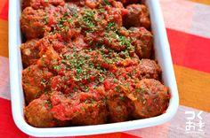 トマト缶を使って煮込む、お手軽ミートボール。オーブンでも、フライパンでも作れます。  ■保存期間:冷蔵で5日