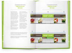Ритейл брендинг Мираторг: создание логотипа, фирменный стиль, брендбук, дизайн интерьера
