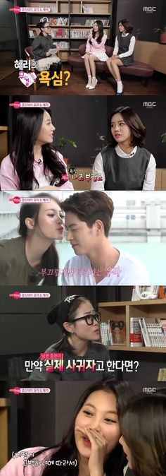 "Yura shared her thoughts about the possibility of dating her ""We Got Married"" partner in real life."