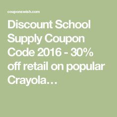 Student supply coupon