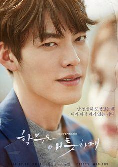 Uncontrollably Fond, o novo drama de romance da Asian Actors, Korean Actresses, Korean Actors, Actors & Actresses, Kim Woo Bin, Bae Suzy, The Heirs, Uncontrollably Fond Kdrama, Oh My Ghostess