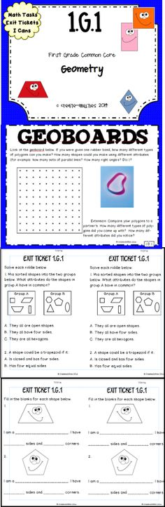 1.G.1 Defining attributes of shapes. Math tasks, exit tickets, I can statements. Great way to quickly have your students show what they know! $ #commoncore #geometry #shapes