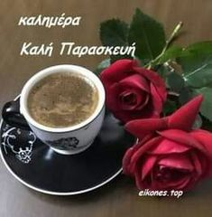 FRIDAY Καλημερα!! Καλη Παρασκευη!!! - Good morning!! Good FRIDAY!!! Beautiful Pink Roses, Greek Language, Good Morning, Tableware, Mornings, Night, Quotes, Gifts, Buen Dia