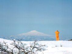 栗駒山から鳥海山