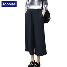 0d4653a3c5d5b Spring High Waist Chiffon Wide Leg Pants Korean Loose S 2XL Slim Casual  Ankle length Pant Black Blue Solid All match Trousers-in Pants & Capris  from Women's ...