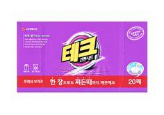 LG TECH GANPYUN SHEET Tissue Type Simple Laundry Washing Detergent 20sheet Pack #LGTECHGANPYUNSHEET