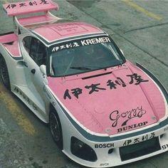 Sexy Cars, Hot Cars, Sexy Autos, Best Jdm Cars, Street Racing Cars, Pretty Cars, Tuner Cars, Japan Cars, Car Car