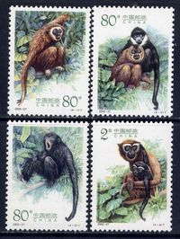 China Stamps - 2002-27, Scott 3249-52 Gibbons - MNH, F-VF - (93249)