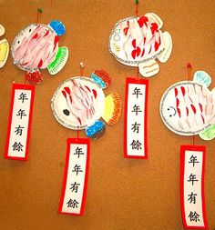 It's time for Chinese New Year crafts! Here is a fun one Jayden did at school to make a lucky fish. Fish in Taiwan is a popular dish around Chinese New Year because it sounds like abundance. Chinese New Year Crafts For Kids, Chinese New Year Activities, Chinese New Year Decorations, Chinese Crafts, Craft Activities For Kids, Chinese Art, Preschool Crafts, Art For Kids, Asian Crafts