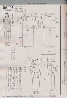 Amazing Sewing Patterns Clone Your Clothes Ideas. Enchanting Sewing Patterns Clone Your Clothes Ideas. Japanese Sewing Patterns, Easy Sewing Patterns, Clothing Patterns, Sewing Pants, Sewing Clothes, Make Your Own Clothes, Sewing Lessons, Japanese Books, Book And Magazine