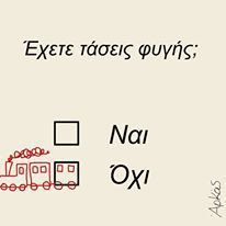 Funny Statuses, Funny Memes, Jokes, Funny Shit, Hilarious, Funny Greek Quotes, Sarcastic Quotes, Favorite Quotes, Best Quotes