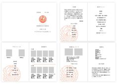 Free templates for bookmarks used at face-to-face meals! Bookmarks, Templates, Free, Wedding, Meals, Models, Casamento, Stenciling, Meal