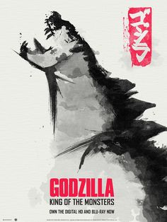 "Gojira 2014 - love the Japanese font for ""Godzilla"""