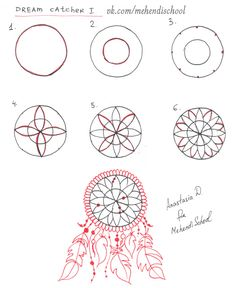 How to draw dream catcher. Henna. Easy tutorial. DIY.
