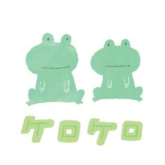 Frog Games, Cute Frogs, Toad, Cute Animals, Collage, Kawaii, Concept, Drawings, Creative