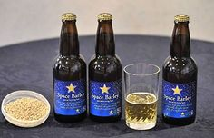 Space barley a  clear beer