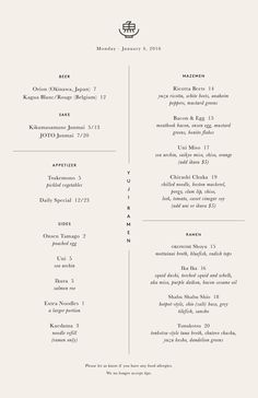Restaurant menu design, simple and modern. Menu Restaurant, Restaurant Design, Cafe Menu Design, Restaurant Identity, Modern Restaurant, Bar Menu, Ppt Design, Food Menu Design, Graphic Design
