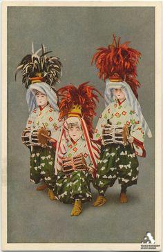 Children dance Miyako. Kyoto. Vintage postcard