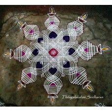 Rangoli and Art Works: Margazhi 2015 - Day 14 kolam Simple Rangoli Border Designs, Indian Rangoli Designs, Rangoli Designs Latest, Rangoli Designs Flower, Rangoli Borders, Small Rangoli Design, Rangoli Patterns, Rangoli Ideas, Rangoli Designs Images