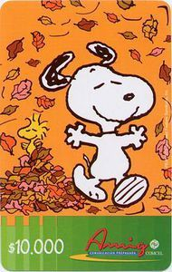 Snoopy with leaves vertical yellow found